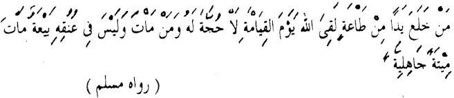 islam5.jpg (80548 bytes)