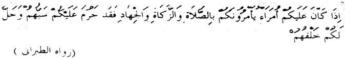 islam7.jpg (117734 bytes)