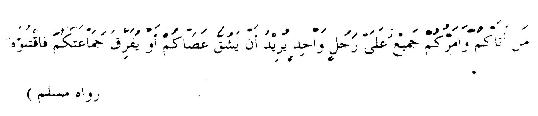 islam8.jpg (78234 bytes)
